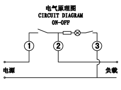 12 Volt Double Pole Throw Relay Wiring Diagram besides 5 Position Selector Switch furthermore Spst Ac Toggle Switch Wiring Diagram together with 3 Position Double Pole Throw Wiring Diagram as well 01switches. on three position dpdt switch diagram